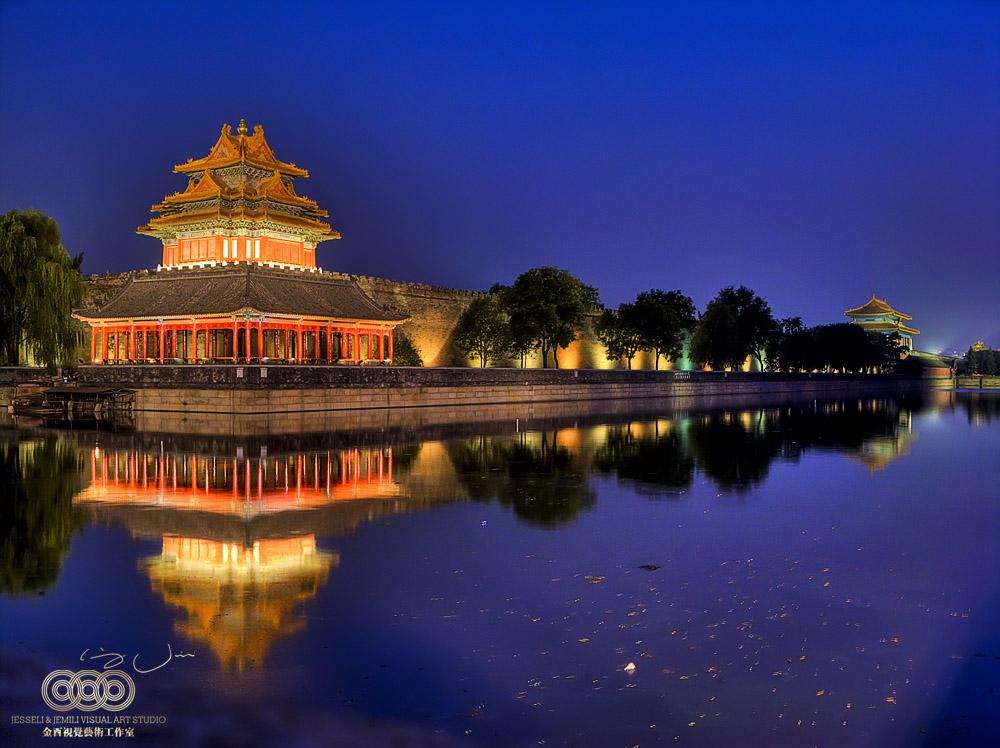 Corner Tower Of Forbidden City Beijing China