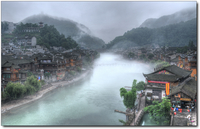 Feng-huang-a-little-in-sw-china