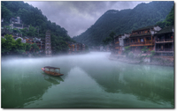 Feng-huang-3-a-little-town-in-sw-china