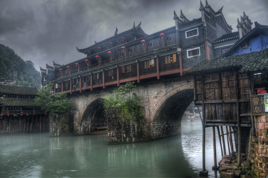 Feng huang ii a little town in sw china